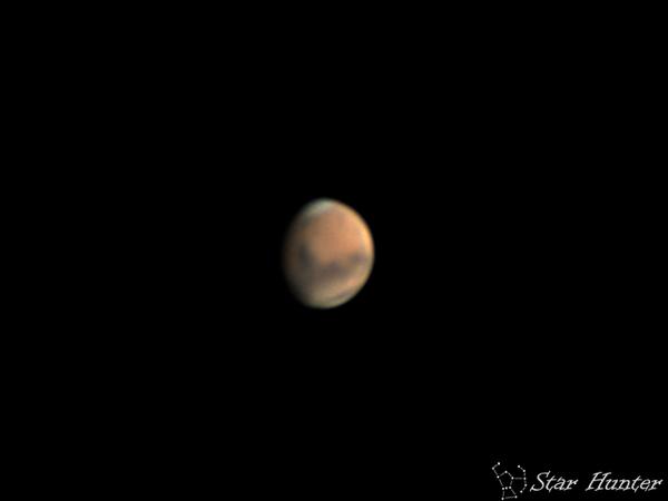 Марс, 25 августа 2016 года, 20:11. Марс, Астрофото, Астрономия, Космос, StarHunter, АнапаДвор, Видео