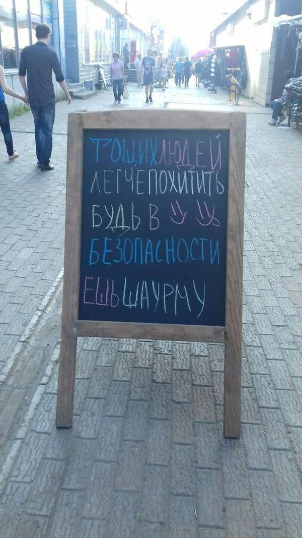 Томский маркетинг