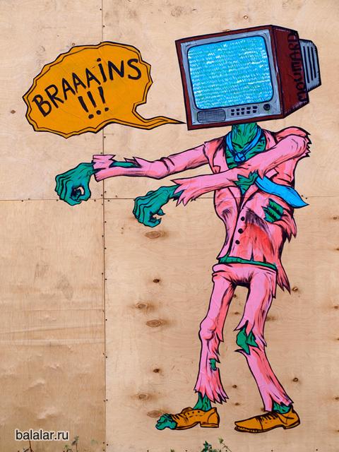 Байки из зомбоящика - 3 Телевизор, Телевидение, Зомбоящик, Гостиница, Путешествия, Длиннопост