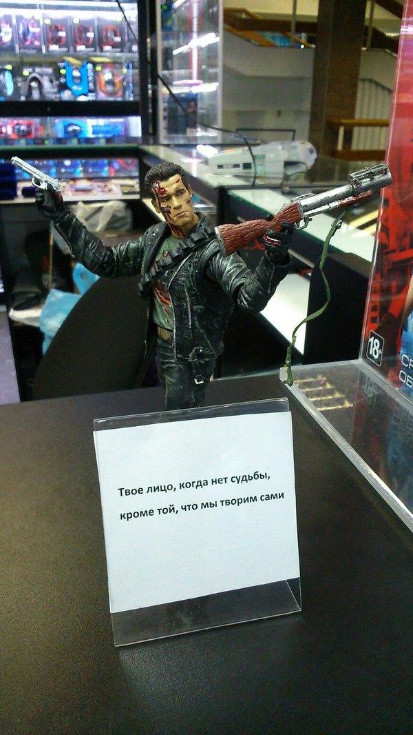 Сфоткал сегодня в одном видеоигровом магазине.