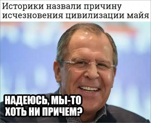 Неужели и тут виноват Темнейший? Россия, Политика, Майя, Стеб, Юмор