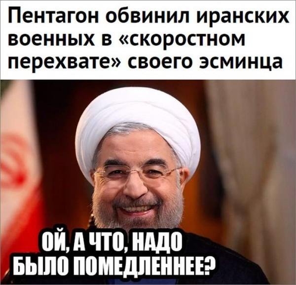 То чувство когда Эстония в НАТО США, Иран, Политика, Эсминец