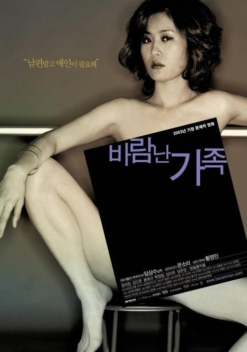 эротика азиатское фильм