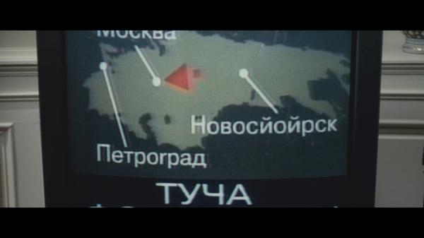 Название города Перевод, Американские фильмы, Города россии