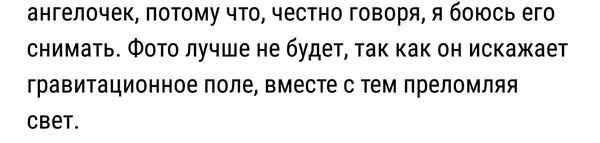 Бог рекламы Объявление, ВКонтакте, В добрые руки, Не мое, До слез, Из сети, Длиннопост
