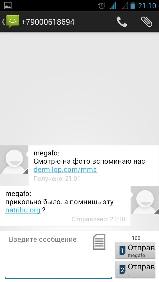 Пост предупреждения и помощи. Apk, Android, Спам, Вирус, Смартфон, Длиннопост