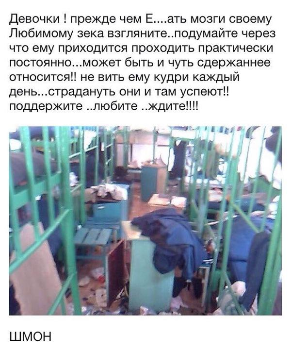 Девушки ждущие любви в Нефтеюганске