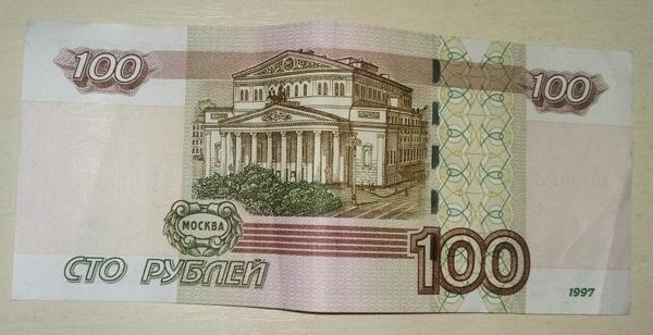 MoneyGami. Оригами из дененг. Галстук-бабочка Moneygami, Оригами, Галстук-Бабочка, Сто рублей, Длиннопост