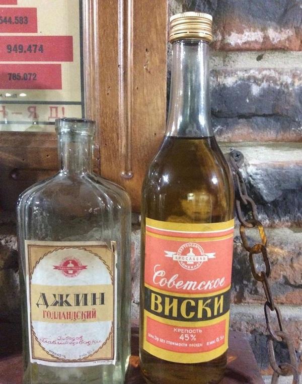 Напитки нашего Советского времени (посвящается тем, кто это пил и дожил до наших дней) СССР, Ликёроводочные изделия, Алкоголь, Водка, Ностальгия, Длиннопост, Портвейн, Настойки