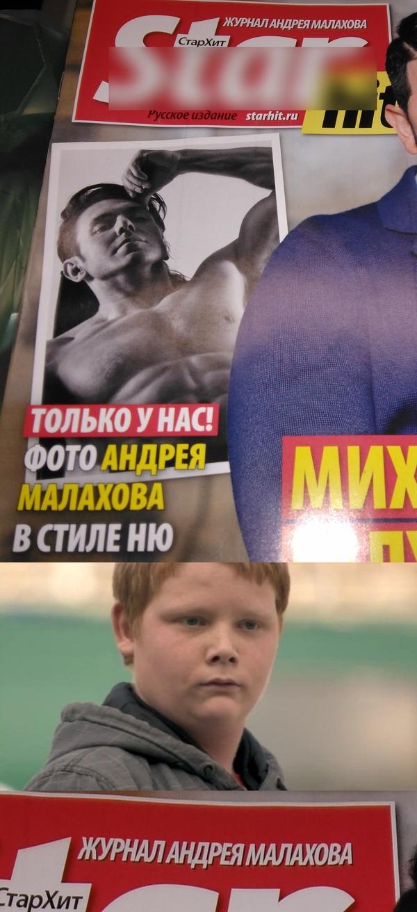 Малахов 18+ Малахов, Сам себя не похвалишь, Клубничка
