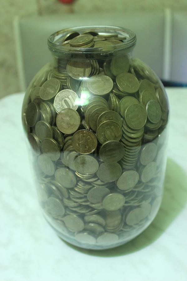 Накопил! Копилка, 10 рублей, Фото, Банка, 3 литра