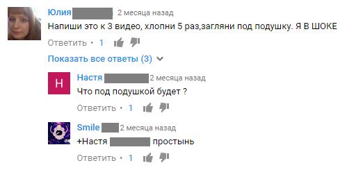 РЕАЛЬНО ШОК!!