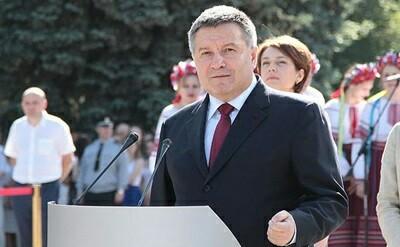 Гори, гори ясно, чтобы не погасло - Аваков пообещал ликвидировать пожарную инспекцию Украина, Политика, Аваков, Пожарная инспекция, Видео