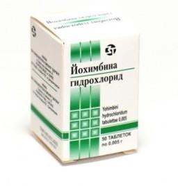 Добавки для повышения тестостерона [тестобустеры] тестобустер, тестостерон, бодибилдинг, либидо, эрекция, БАД, плацебо, длиннопост