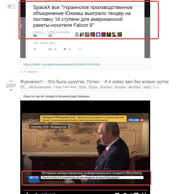 В копилку политический........ Политика, Украина