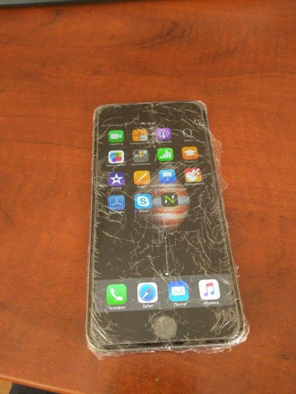 Купили на фирму айфон для тестирования приложений Iphone, Маразм, Смартфон, Начальство, Пищевая пленка, Длиннопост