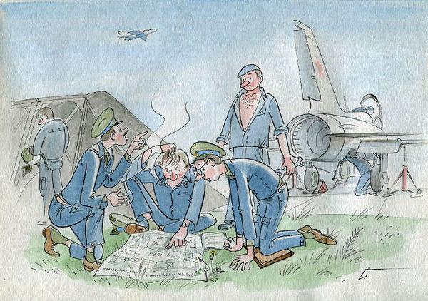 Поздравление, смешные рисунки про авиацию