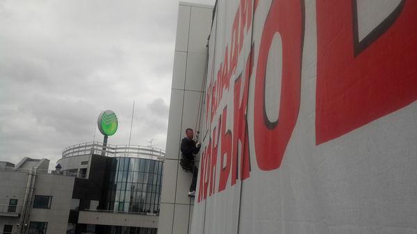 А это моё рабочее место) Работа, Рабочее место, Промышленный альпинизм, Екатеринбург, Длиннопост