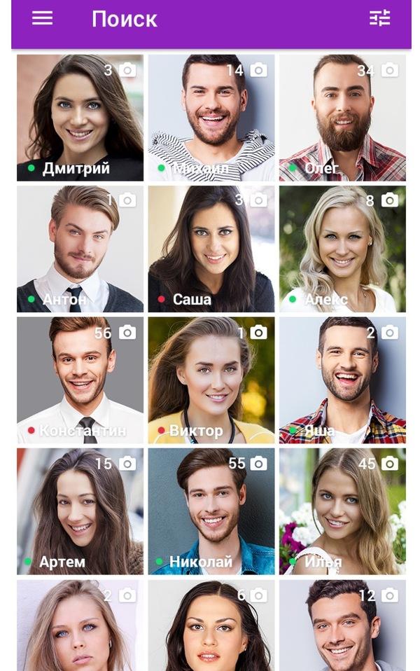 Реклама нового приложения знакомств Знакомства, дмитрий, приложение