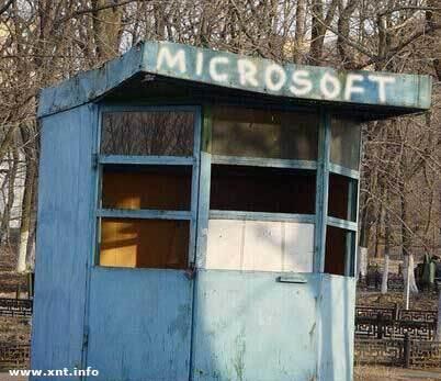 Все обновили свою windows 10? Microsoft, windows 10