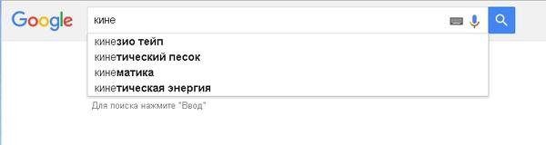 """""""Кинезио тейп"""" или что любят пикабушники Поиск, Неведомая хрень, Google, Яндекс поиск, Статистика, Пикабу"""