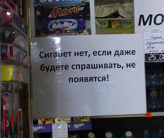https://cs8.pikabu.ru/post_img/2016/09/06/9/1473176252189060879.jpg