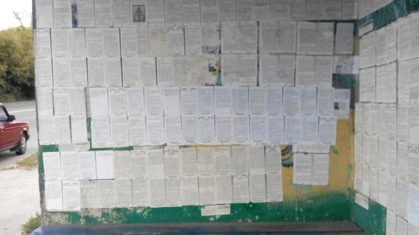 Сектантская будка. Hellsing, Секта, Аниме, Остановка, Курск, Длиннопост