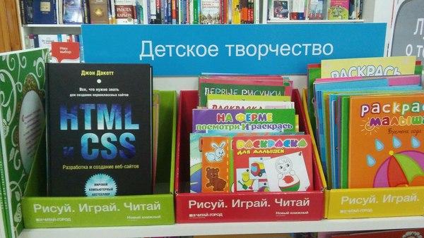 Детское творчество HTML, Дети, Творчество