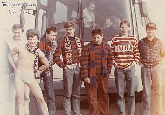 мода 1992 года фото