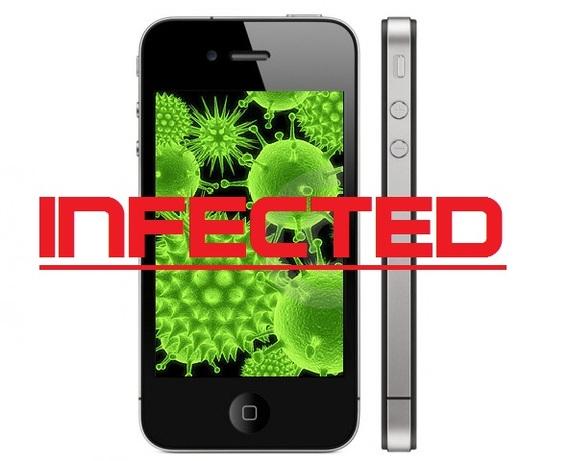 Из подслушанного айфонология, вирус, Любопытство, подслушано, iphone