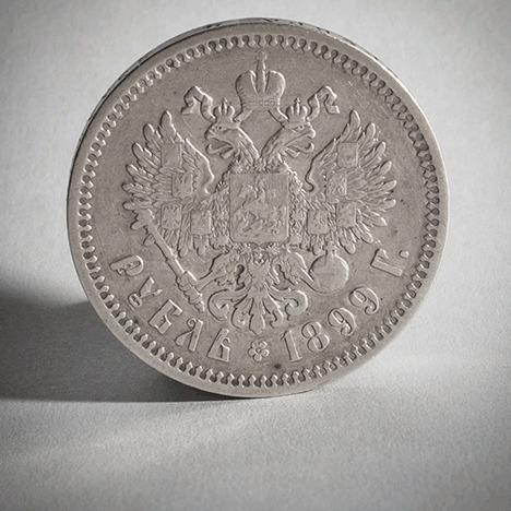 Кольцо из имперского рубля. Кольцо, Монета, Кольцо из монеты, Рубль, Серебро, Николай II, 1899, Гифка