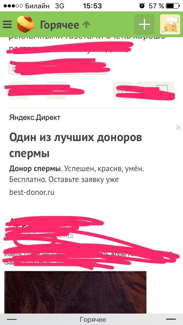 Яндекс.директ прекрати