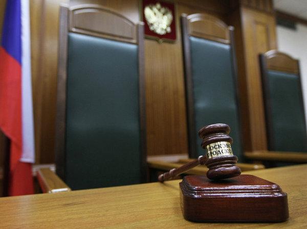 Суд отклонил иск к колдунье, которая за миллион рублей обещала вернуть мужа Новости, Суд, Мошенники, Колдунья