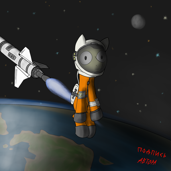 -Hoofston, we have a problem here.. my little pony, DPC2, Kerbal Space Program