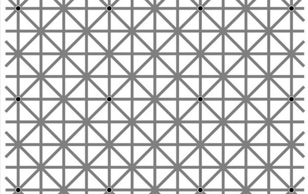 Игры разума 12 точек, оптичесская иллюзия