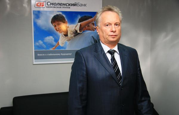 """""""Понять и простить"""" или """"Управляющему «Смоленского банка» дали семь лет условно"""" Суд, Смоленск, Смоленский банк, Не уинават"""