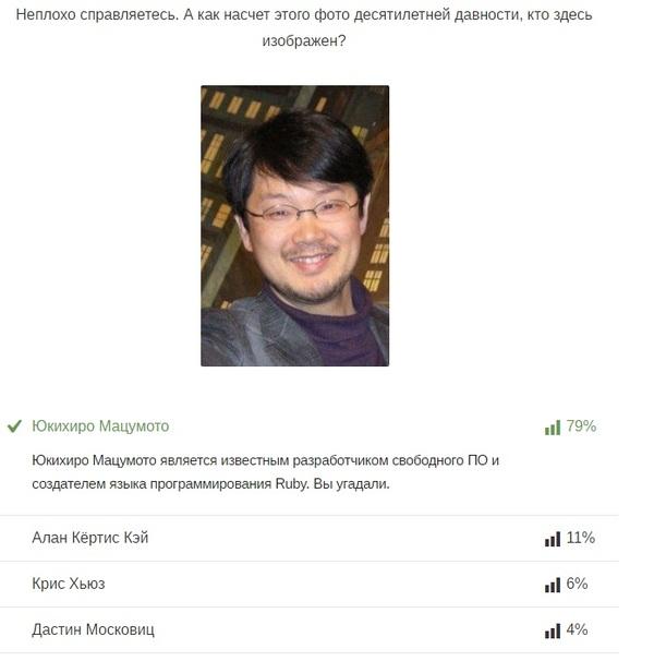 Никакого расизма Юкихиро Мацумото, Программист, IT, Юмор