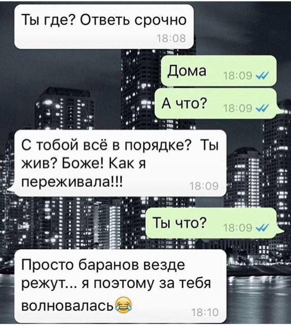 Тем временем в Казахстане...