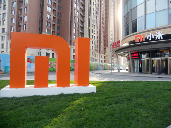 XIAOMI FAN Xiaomi, Mi, Redmi, MIUI, Китай, фанаты, длиннопост