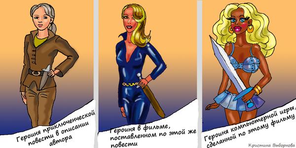 Какая она, героиня?.. Супергерл, Супергерои, Супергероини, Комиксы, Юмор, Картинки, Компьютерные игры, Бронелифчик