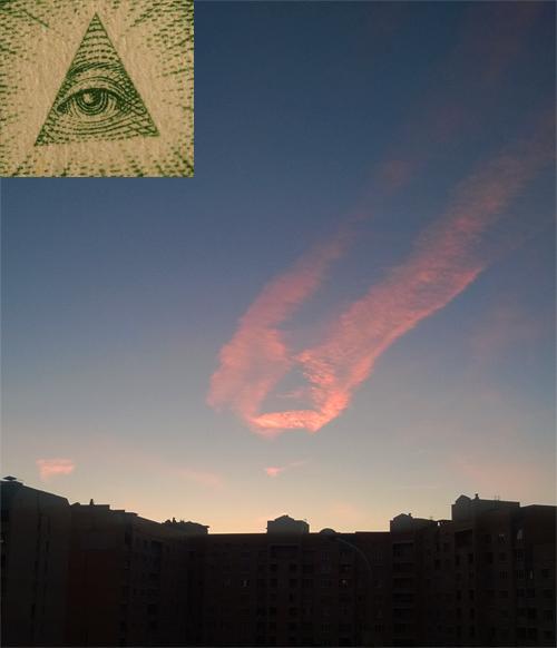 Пришествие. Всевидящее око, Масонский глаз, Посадка