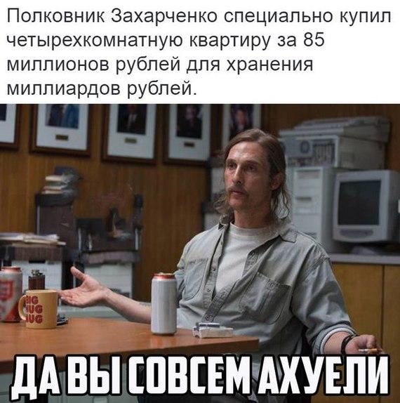 Прям совсем))