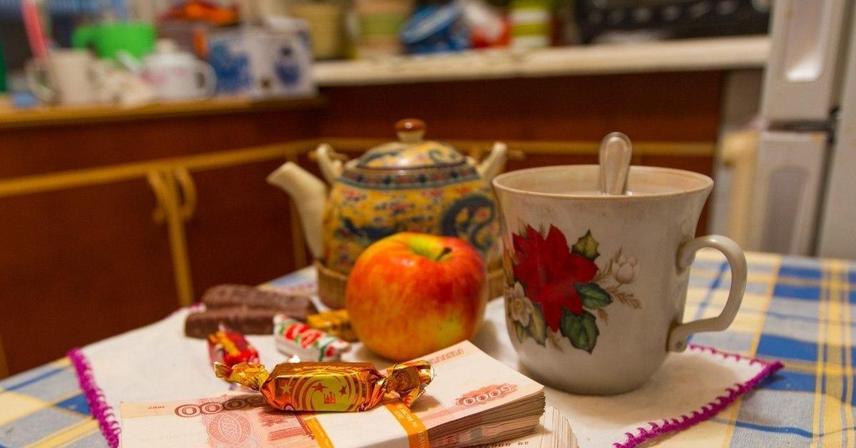 террасы картинка чай с лимоном денег растения растут слишком