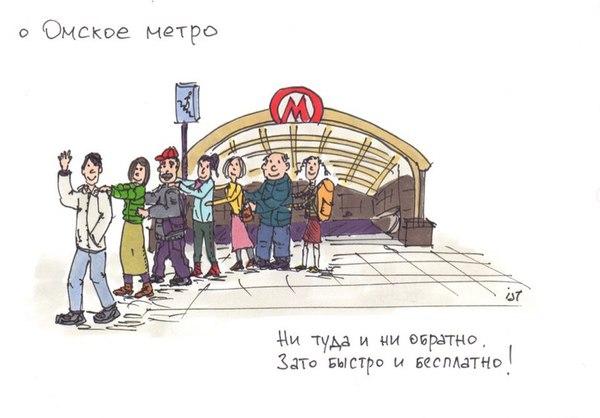 Диггеры специально выкладывают видео из омского метро для властей Омск, Метро, Диггер, Хоррор, Видео, Длиннопост