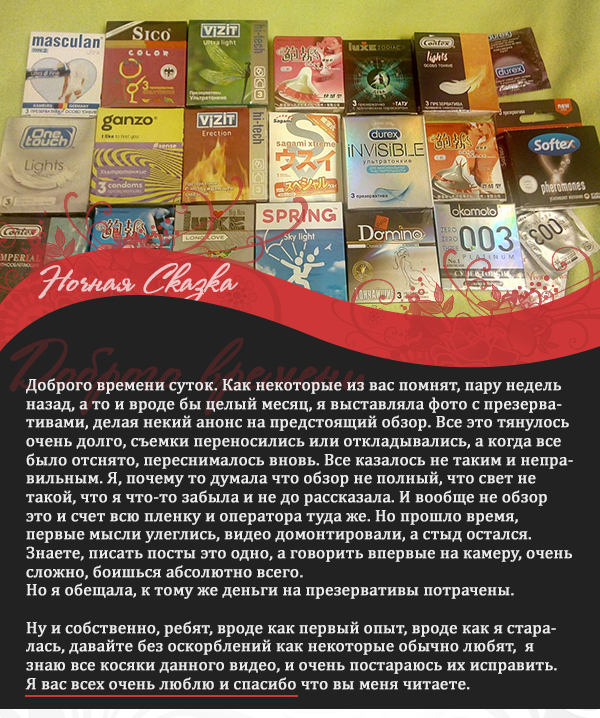 Русская женщина одевает женский презерватив видео, бортпроводницы порно видео