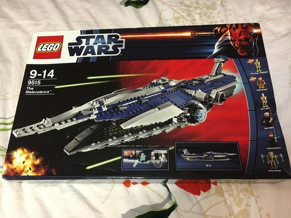 LEGO Malevolence Lego, Лего звездные войны, Генерал гривус, Энакин Скайуокер, Длиннопост