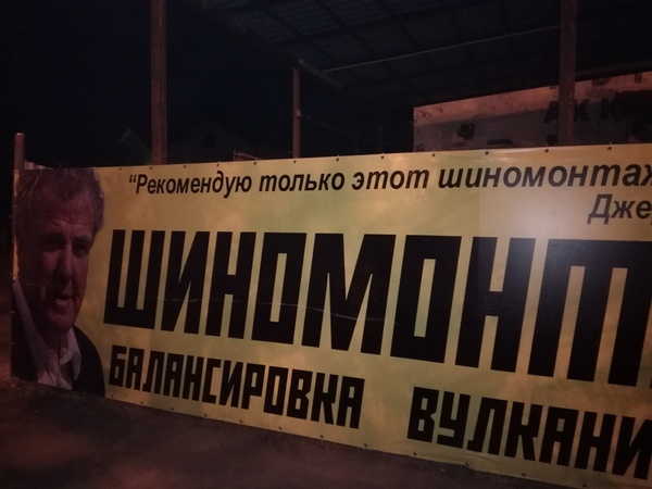Астраханцы— боги маркетинга!!!