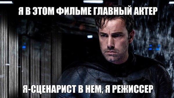 Коротко о следующих фильмах о Бэтмене: