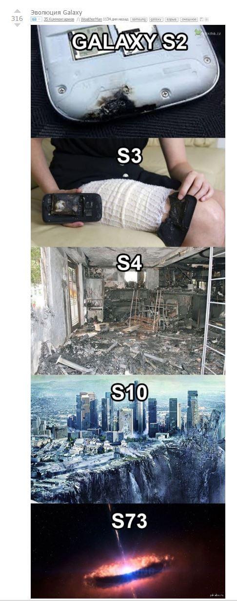 Пророческий пост. Samsung, Galaxy, S7, Взрыв