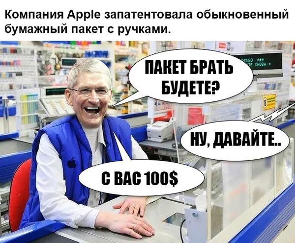"""Еще немного про """"новинку"""" от Apple Apple, Юмор, Iphone, Тим кук"""